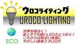 LED-300x212